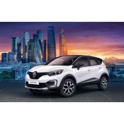 Авточехлы BM для Renault Kaptur в Донецке