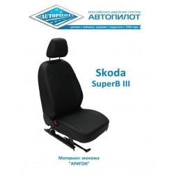 Авточехлы Автопилот для Skoda Superb 3 (2016+) в Донецке